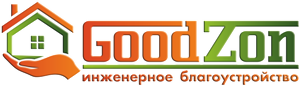 Логотип компании Goodzon